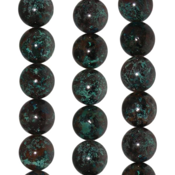 Chrysokoll, Kugel D8mm