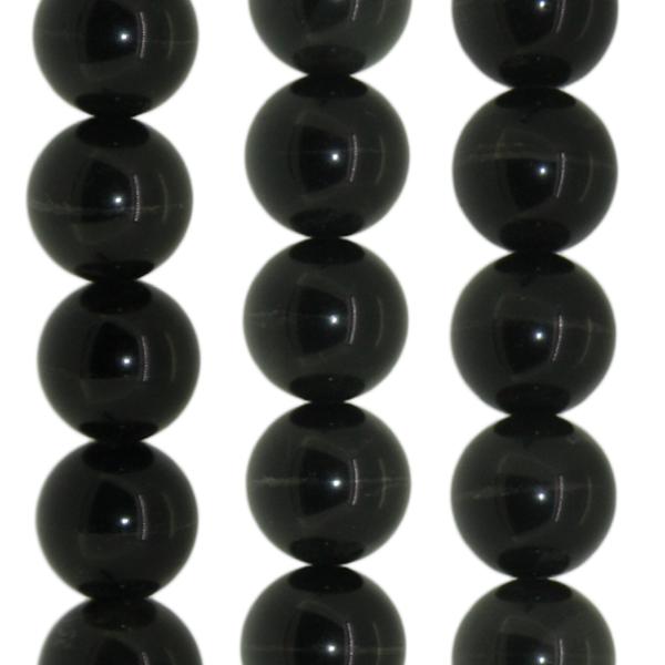 Goldobsidian, Kugel D14mm
